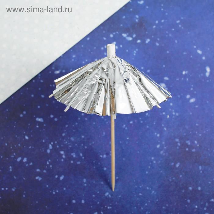"""Skewers """"Umbrella"""" set of 12 PCs, color silver"""