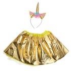 Карнавальный набор «Единорог», 2 предмета: ободок, юбка, 4-6 лет, цвет золотой - фото 105446494