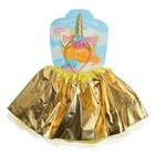 Карнавальный набор «Единорог», 2 предмета: ободок, юбка, 4-6 лет, цвет золотой - фото 105446495