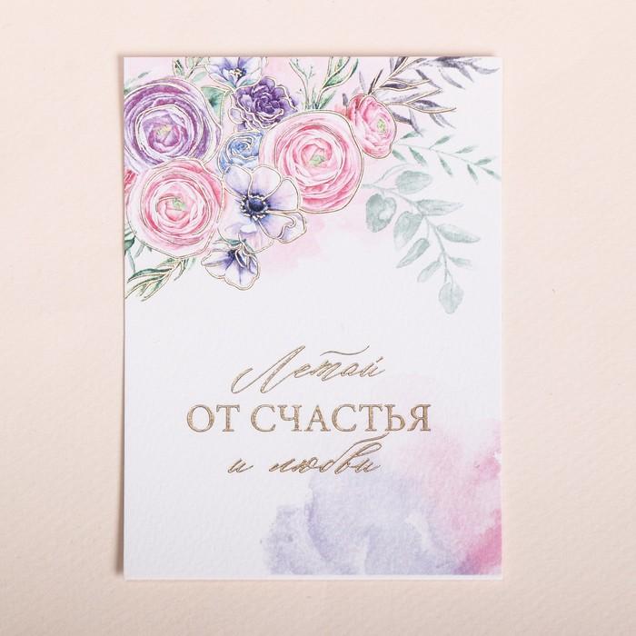 Характеристика поздравительные открытки, повышением карьере