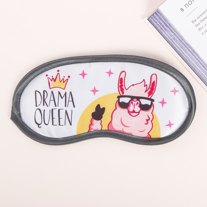 """Маска для сна """"Drama queen"""""""