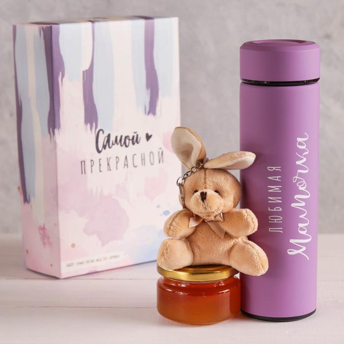 Подарочный набор «Любимая мамочка»: термос 500 мл, мёд 130 г, игрушка