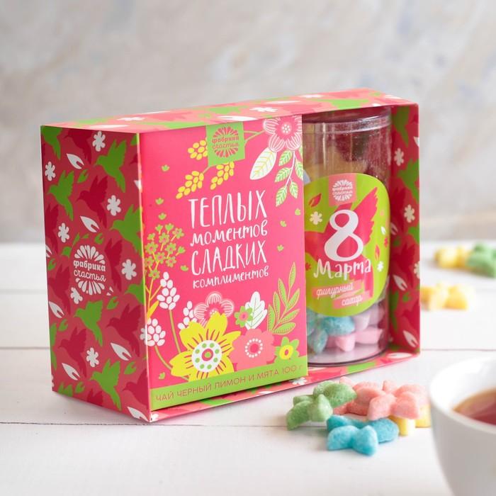 """Набор чай и сахар """"Теплых моментов и сладких комплиментов"""" 8 марта"""
