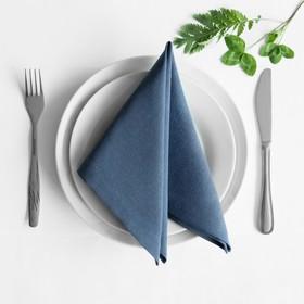 Комплект салфеток «Билли», размер 38 х 38 см - 4 шт, синий