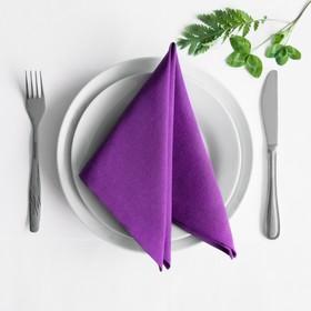 Комплект салфеток «Билли», размер 38 х 38 см - 4 шт, фиолетовый