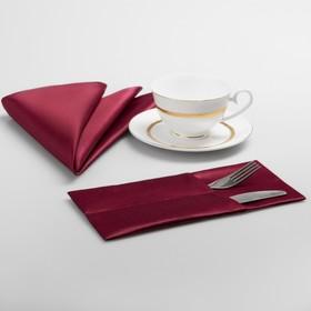 Комплект кувертов «Донна», размер 10 х 24 см - 4 шт, бордовый
