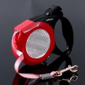 Рулетка Dogness Elegance Range, лента 4 м, до 25 кг, светоотражающий корпус, красно-черная