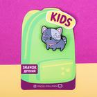 """Значок резиновый на рюкзак """"Котик"""""""