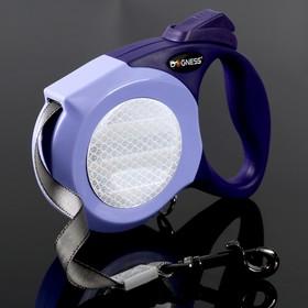Рулетка Dogness Elegance Range, лента 5 м, до 42 кг, светоотражающий корпус, фиолетовая