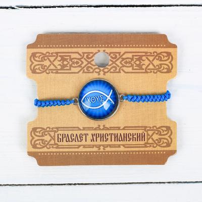 "Bracelet ""Fish"", 2 x 17.5 cm"