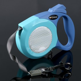 Рулетка Dogness Elegance Range, лента 4 м, до 25 кг, светоотражающий корпус, синяя
