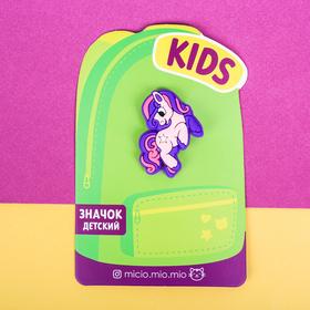 """Значок резиновый на рюкзак """"Пони"""""""