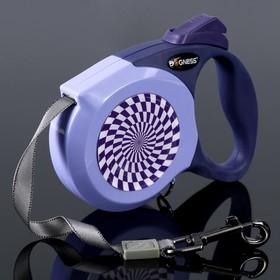 Рулетка Dogness Elegance Range, лента 5 м, до 42 кг, расцветка графика, фиолетовая