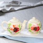 """Набор чайный 2 предмета""""Нарцисс"""" цветы"""