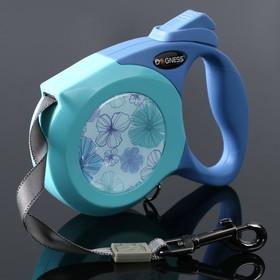 Рулетка Dogness Elegance Range, лента 6 м, до 55 кг, расцветка цветы, голубая