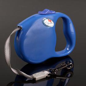 Рулетка Dogness Fashion Range, лента 3 м, до 12 кг, синяя
