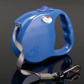 Рулетка Dogness Fashion Range, лента 4 м, до 25 кг, синяя