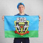 """Берет ВДВ """"Слава ВДВ"""" флаг 60 х 90 см"""