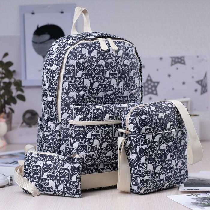 Набор 3 в 1, рюкзак + косметичка + сумка, цвет синий
