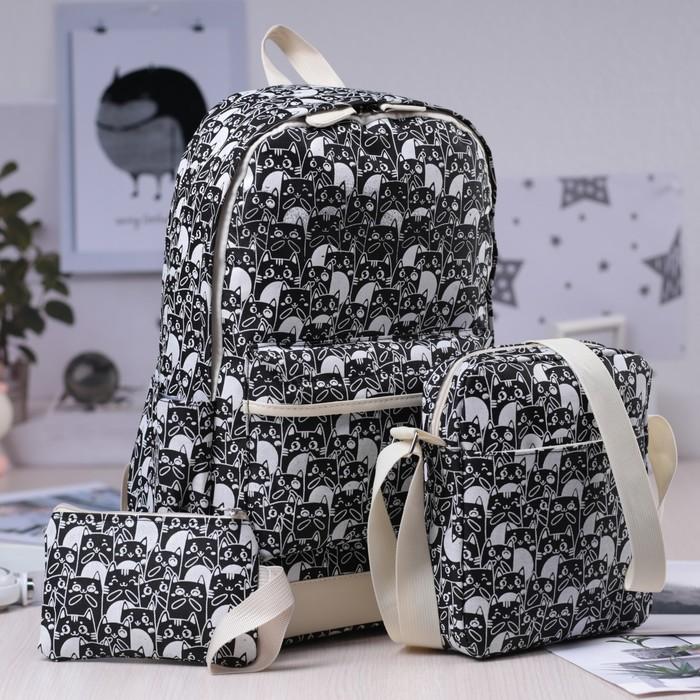 Набор 3 в 1, рюкзак + косметичка + сумка, цвет чёрный