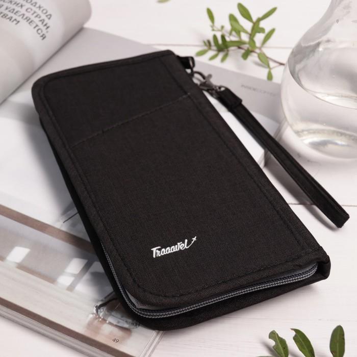 Кошелёк туристический, отдел на молнии, наружный карман, с ручкой, цвет чёрный