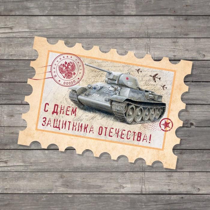 Почтовые открытки на 23 февраля, кофепития картинки