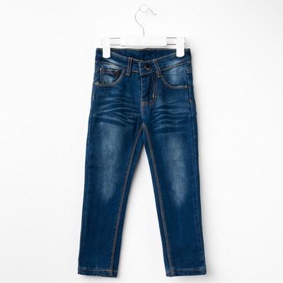 """Джинсы для девочки """"Келли"""", рост 86-92 см, цвет синий"""