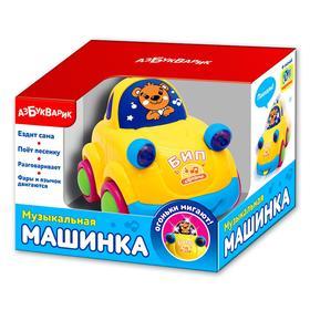Интерактивная игрушка «Музыкальная машинка», МИКС