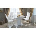 Стол «Соло», раздвижной, 1100(1450) × 800 × 760, стекло, цвет белый/236743954