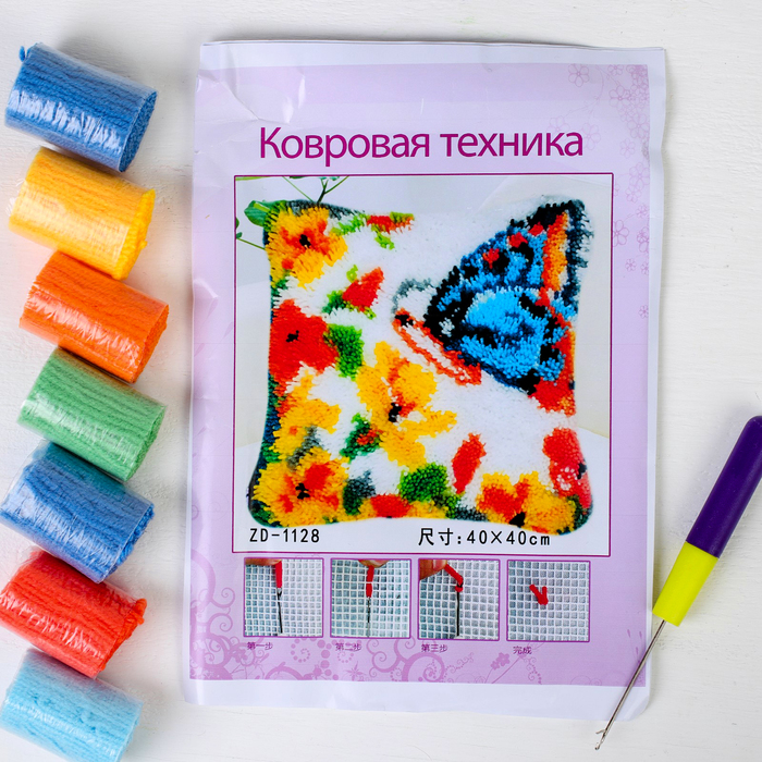 """Набор для творчества с наволочкой 40*40 см в ковровой технике """"Бабочка"""" с крючком"""