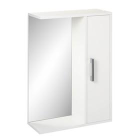 """Шкаф-зеркало """"Эко-50"""" 20 х 50 х 70 см, белый правый"""