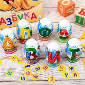 Пасхальный Набор для украшения яиц «Алфавит», 9 х 16 см