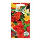 Семена цветов Настурция смесь, О, 10шт
