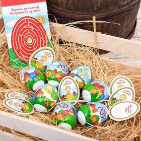 Пасхальный Набор для украшения яиц «Ангелочки», 9 х 16 см