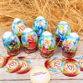 Пасхальный Набор для украшения яиц «Христос Воскресе!» (ангелочки), 9 х 16 см