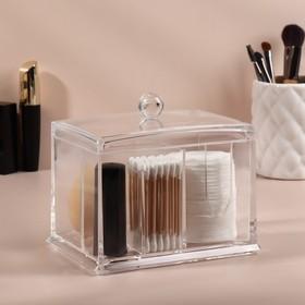 Контейнер для хранения косметических принадлежностей, с крышкой, 4 секции, 14 × 10 × 13 см, цвет прозрачный