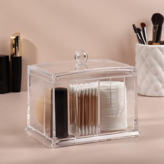 Контейнер для хранения косметических принадлежностей, с крышкой, 4 секции, цвет прозрачный