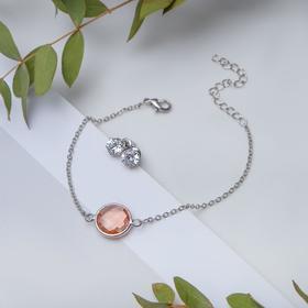 """Набор 2 предмета: браслет, пуссеты """"Модерн"""" витраж, цвет бело-розовый в серебре"""