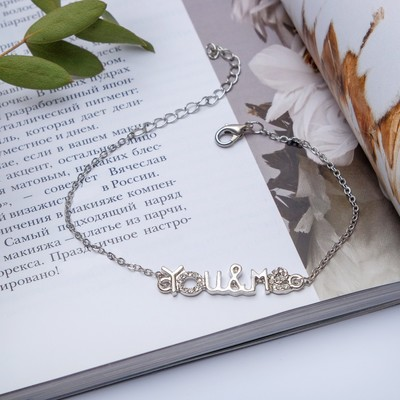 "Bracelet with crystals ""You and I"", color-white silver"