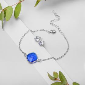 """Набор 2 предмета: браслет, пуссеты """"Модерн"""" витраж, цвет бело-синий в серебре"""