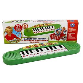 Музыкальная игрушка «Электропианино», проигрывает 21 русскую народную песню