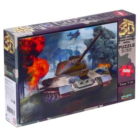 3D Пазл «Танк Т-34», 500 элементов