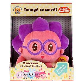 Soft musical toy