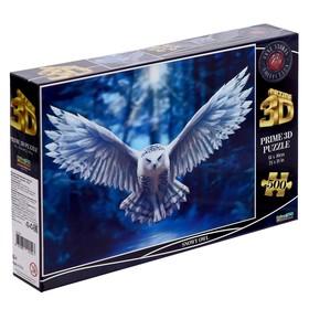 """3D Puzzle """"pulsate"""", 500 elements"""