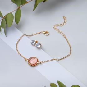 Set of 2 pieces: a bracelet, ear studs set art Nouveau stained glass, color white-pink gold