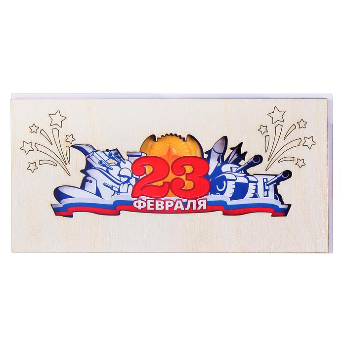 """Открытка деревянная """"23 февраля"""" артиллерия"""