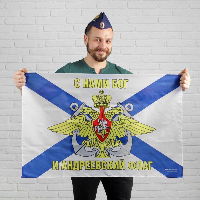 """Пилотка ВМФ """"Военно-Морской Флот"""" + флаг"""