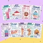 Набор открыток «Рецепты‒Десерты» 9 штук, 10 × 15 см