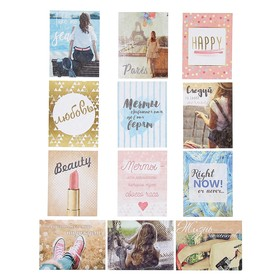 A set of cards for scrapbooking