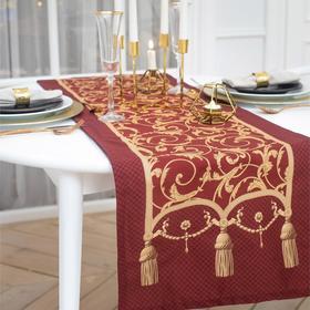 Дорожка на стол «Королевский узор» 40*146 см